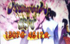 MvXmVubDbjcv9wm1391183563_1391183578