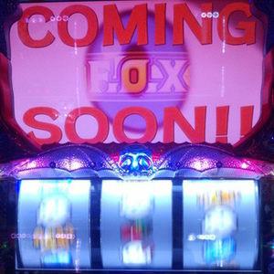 マジックモンスター3 FOX