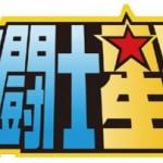 【感想】スロット聖闘士星矢 女神聖戦 みんなの初打ち結果・評価など。