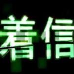 【前評判】CR着信アリ 導入前のユーザーの声や評価。