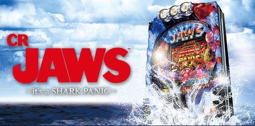 パチンコ JAWS