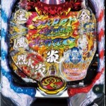 【悲劇】CR烈火の炎2 みんなの激アツ外し19選!!<最悪のバランス・お前は北斗無双か!>