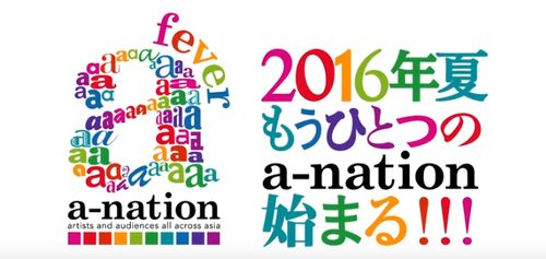 a-nation TOP