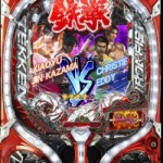 【実践感想】CR鉄拳2 闘神Ver. みんなの初打ち評価はどうなの?