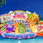 【パチスロ】スーパー海物語IN沖縄2 スペック・導入日など