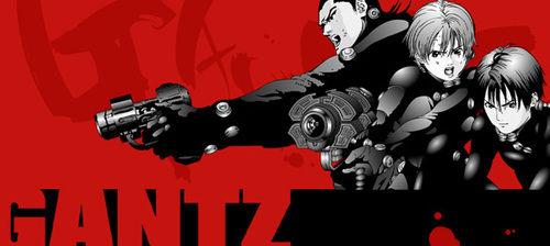 CRGANTZ(ガンツ)